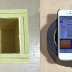 ワンタッチ防音壁とeフェルト遮音シート仕様の遮音性能比較