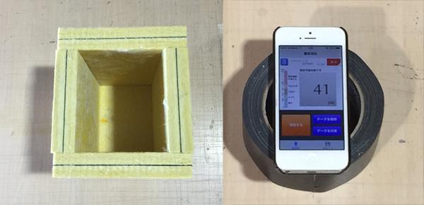 ワンタッチ防音壁とeフェルト遮音シート仕様の遮音性能比較4