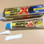 DIYに必須!「セメダインスーパーX」の脅威の万能性