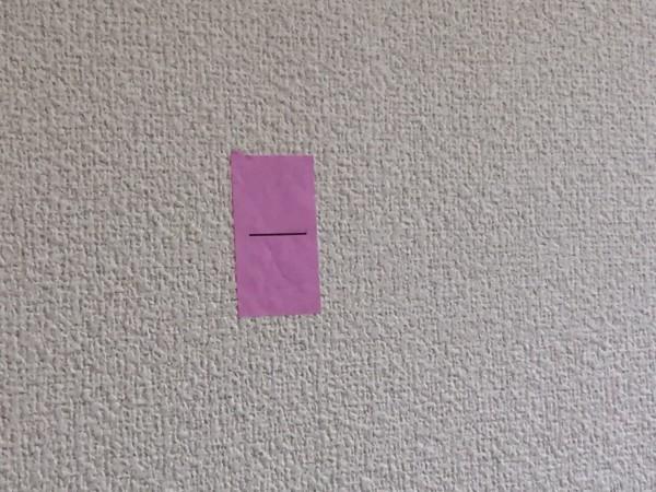壁の計測1