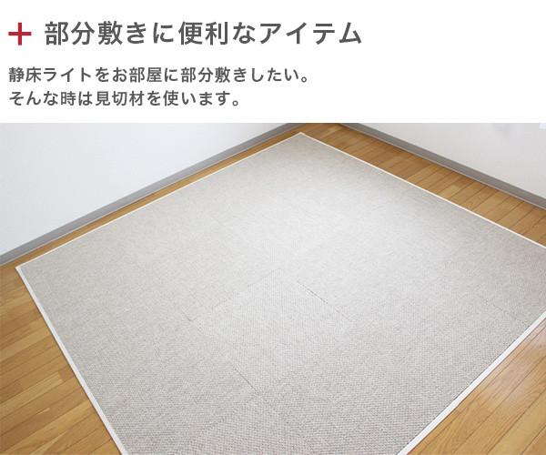 shizu600-plus02