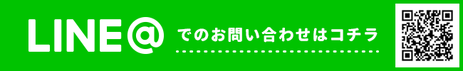 line_650-100