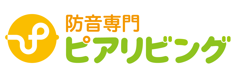 防音専門ブログ「音 LINE NEWS」
