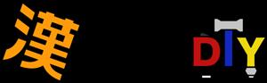 漢(おとこ)の防音DIY
