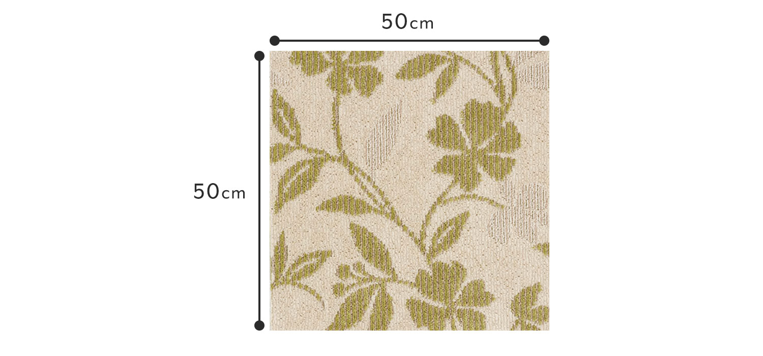 R 3000 floral 50 50cm 4 for Living 3000 shop
