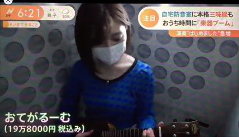 TBS Nスタ 取材